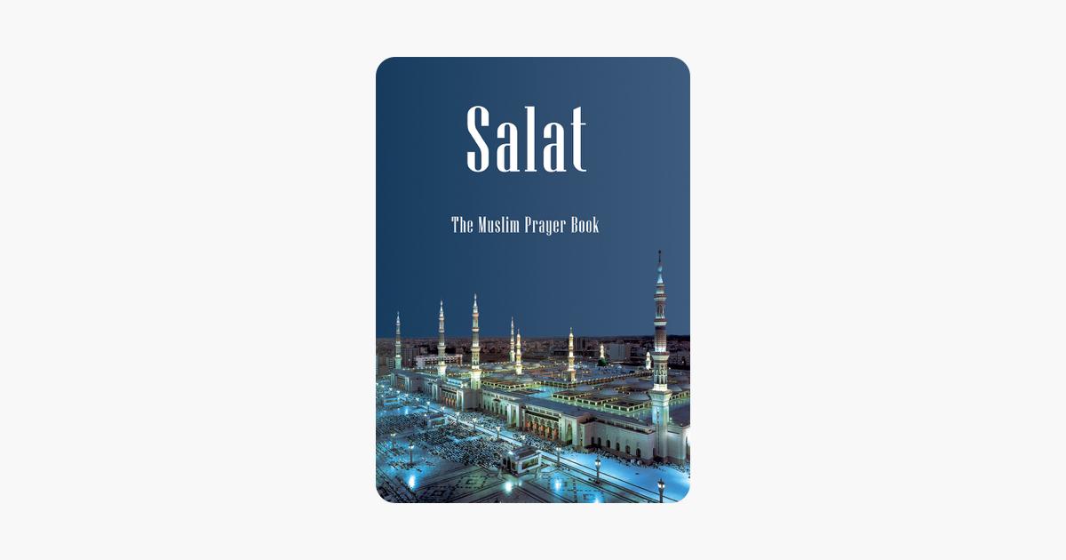 Islamic prayers in English
