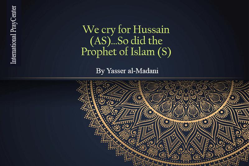 Imam Hussain (as)