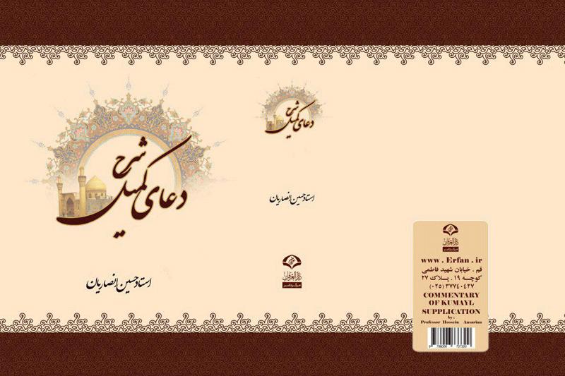 Shia Books