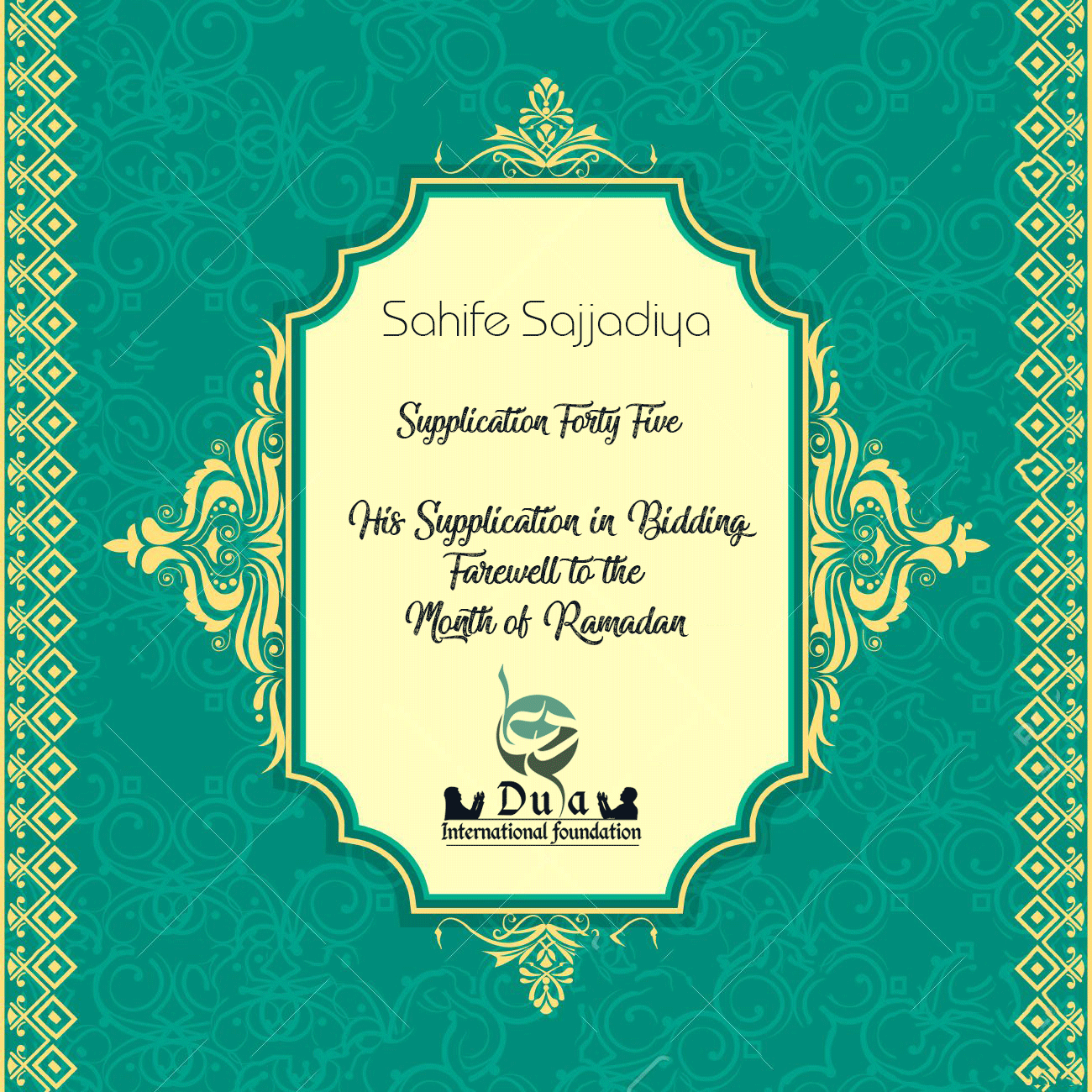 Supplication in Bidding Farewell to the Month of Ramadan