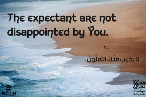 Don't Be Disappointed!  best quotes from muslims