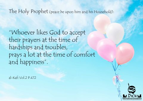 The Way To Have God's Acceptance  best quotes prophet muhammad